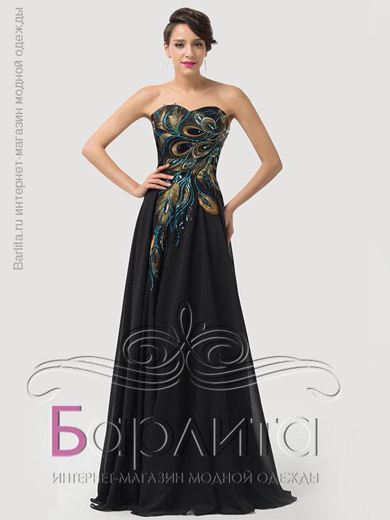 Платье вечерние павлин