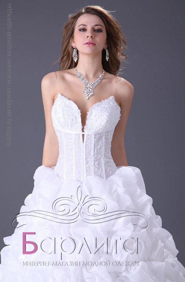 Купить Дорогое Свадебные Платья