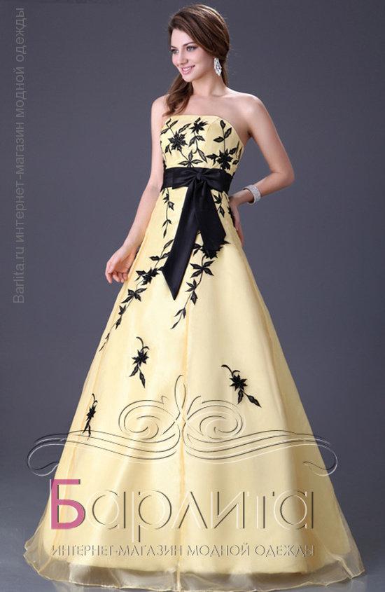 Платья Купить Дорого