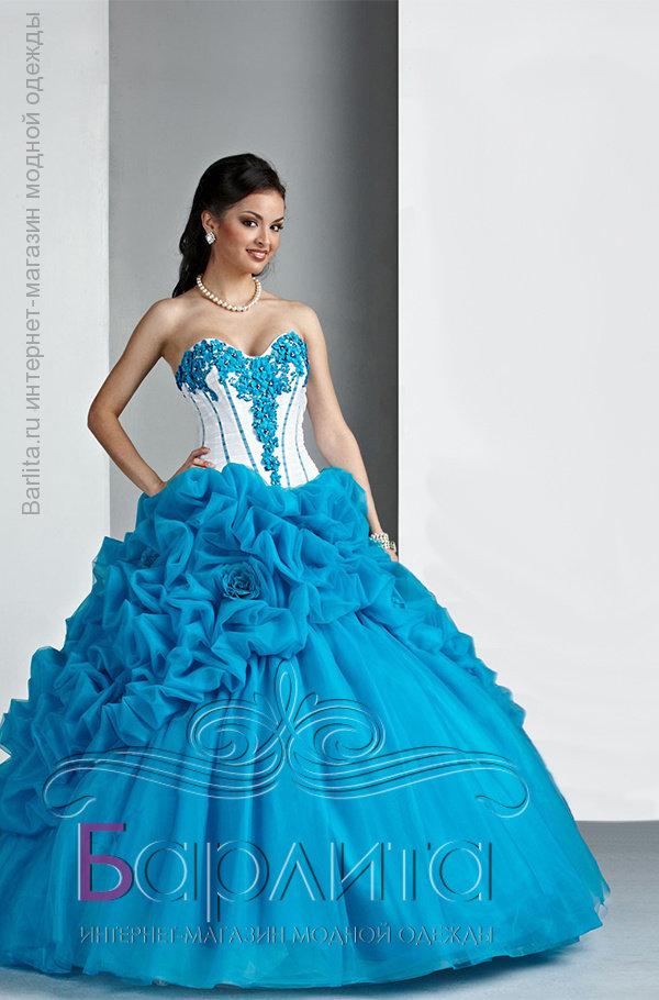 c32882015a9 Роскошное бальное платье