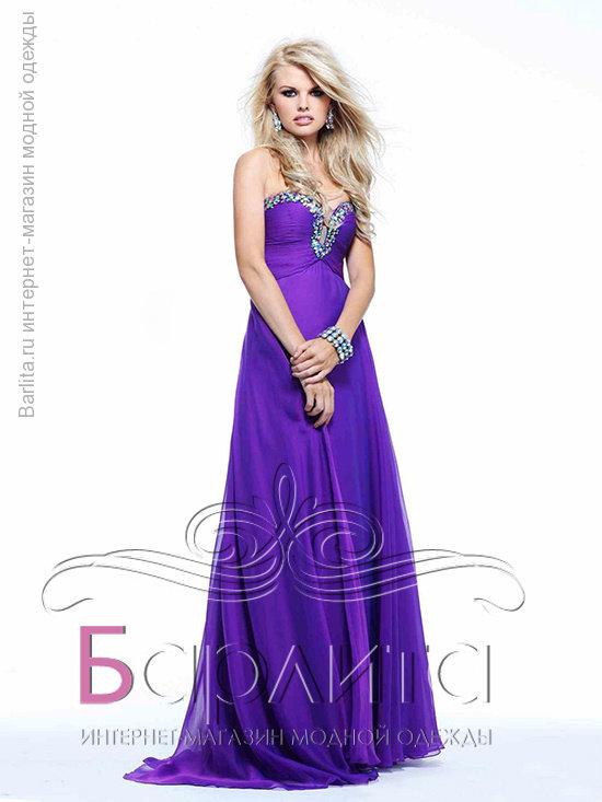 136c0bbaff1 Цветное вечернее платье